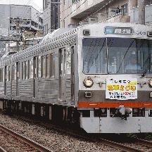 静岡鉄道 2015年初秋 1 - 「しずてつ電車まつり」ヘッドマーク