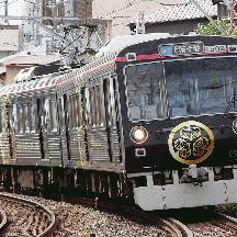 静岡鉄道 2015年初秋 2 - 「家康公四百年祭」ラッピング電車