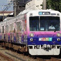 静岡鉄道 2015年初秋 3 - 劇団四季「美女と野獣」ラッピング電車