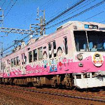 静岡鉄道 2015年初秋 4 - 「ちびまる子ちゃん」ラッピング電車