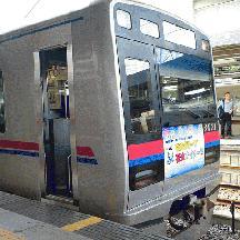 2010年「京成グループ花火ナイター号」
