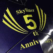 京成AE形「新型スカイライナー運行開始5周年記念」ヘッドマーク