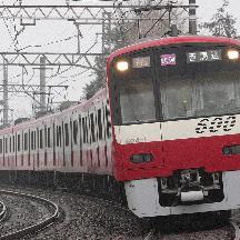 四直珍列車研究 82 - 平日 1180H