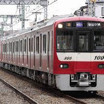 京急新1000形1800番台 登場