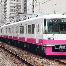 新京成8800形 機器更新車が登場
