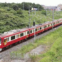 京急新1000形「京急リラックマトレイン」運行