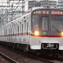 四直珍列車研究 86 - 平日 546T・土休日 530T