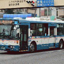 千葉内陸バス1185号車 京成カラーの富士7Eノンステップ車両