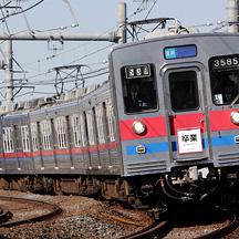 京成3500形未更新車「さよなら3500形未更新車記念ツアー」開催