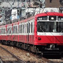京急800形823編成 リバイバル塗装車両