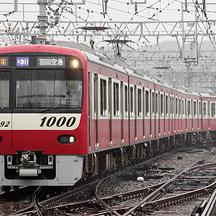 京急新1000形 16次車マイナーチェンジ車両