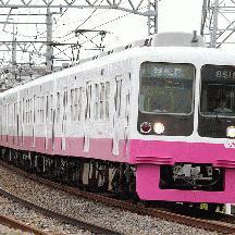 新京成8000形8518編成 ジェントルピンクの新塗装