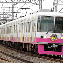 新京成8800形「ふなっしートレイン」ラッピング電車