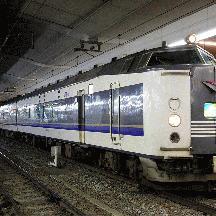 国鉄型車両を訪ねて 22 - JR西日本583系 寝台急行「きたぐに」