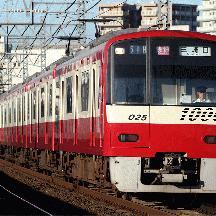 四直珍列車研究 93 - 平日 1620H