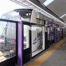タイ バンコク交通見聞 2016年秋 2 - MRTパープルラインに乗る