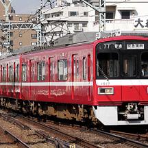 京急線 2021年3月27日ダイヤ改正