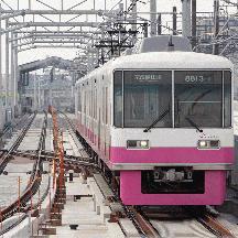 新京成線 新鎌ヶ谷駅付近の下り線高架化