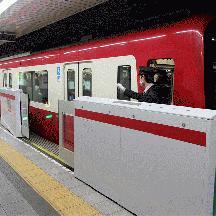 都営浅草線 大門駅のホームドア試験