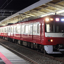 四直珍列車研究 95 - 平日 2370H