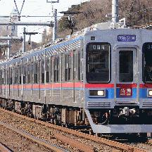 A13:3548編成 6両編成の特急成田空港行再び