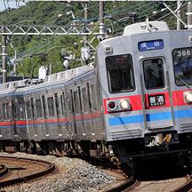 四直珍列車研究 96 - 平日 853