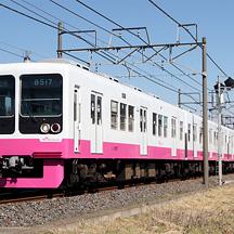 新京成8000形8518編成 営業運転終了