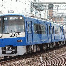 京急2100形 ロゴ無しKEIKYU BLUE SKY TRAIN