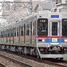 芝山鉄道3500形 重検出場