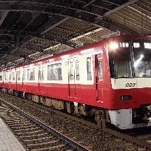 四直珍列車研究 97 - 平日 2472H・土休日 2462H
