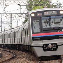 京成電鉄「2018年度 鉄道事業設備投資計画」を読む