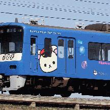 京急電鉄「リラックマ15周年×京急120周年記念」ラッピング電車