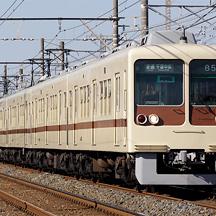 新京成8000形 京成千葉線への乗入れを終了