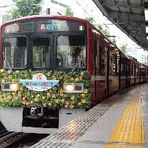 京急線・都営浅草線相互直通50周年 1500形「花電車」を展示