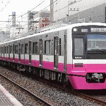 新京成N800形N858編成 登場