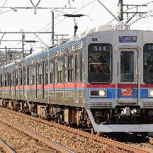 京成3500形 8両編成が2本同時に走る