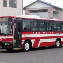 千葉シーサイドバス1592号車 さようならKC-MK219J