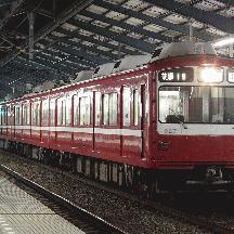 四直珍列車研究 103 - 土休日 2318