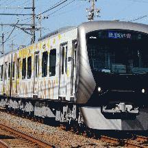 静岡鉄道 2019年初春 - A3000形A3005編成・A3006編成 デビュー