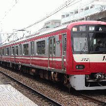 四直の異端車たち 2 - 京急新1000形1367編成