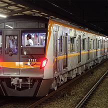 京成3100形(3150形)3152編成 宗吾車両基地へ回送