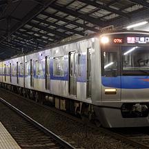 四直珍列車研究 104 - 平日 1706K