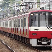 四直珍列車研究 105 - 土休日 779H