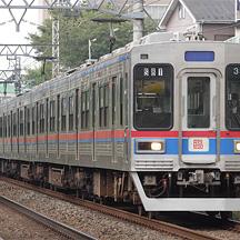 京成3500形 団体臨時列車「京成ビアトレイン」運転