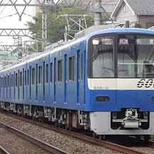 京急600形 ロゴ無しKEIKYU BLUE SKY TRAIN(2019年)