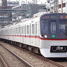 四直珍列車研究 106 - 土休日 911T