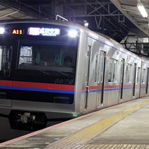 京成線 即位礼正殿の儀に伴う臨時列車を運転