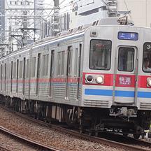 京成3600形3638編成 営業運転終了