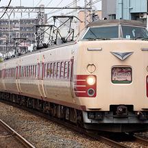 国鉄型車両を訪ねて 24 - JR西日本381系 臨時特急「まほろば」