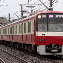 四直珍列車研究 107 - 平日 1383H